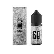 Одноразовая электронная сигарета E-Shisha (800 затяжек) (Виноград)