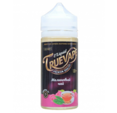 TrueVape Малиновый Чай 100мл (3мг) - Жидкость для Электронных сигарет
