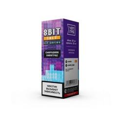 8 Bit On Ice Hybrid Смородина Виноград 30мл (20) - Жидкость для Электронных сигарет