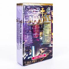Adalya Baku Night 50г - Табак для Кальяна