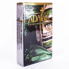 Adalya Wind of Amazon 50г - Табак для Кальяна