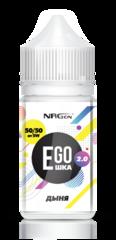 EGO POD 2.0 Дыня 30ml (18мг) - Жидкость для Электронных сигарет