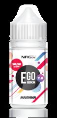 EGO POD 2.0 Малина 30ml (18мг) - Жидкость для Электронных сигарет