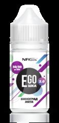 EGO POD 2.0 Виноград+Мята 30ml (12мг) - Жидкость для Электронных сигарет