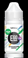 EGO POD 2.0 Зеленый чай+Манго 30ml (12мг) - Жидкость для Электронных сигарет