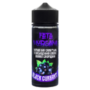 Fata Morgana Black Currant 120мл (3мг) - Жидкость для Электронных сигарет