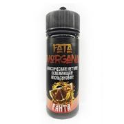 Fata Morgana Fanta 120мл (3) - Жидкость для Электронных сигарет