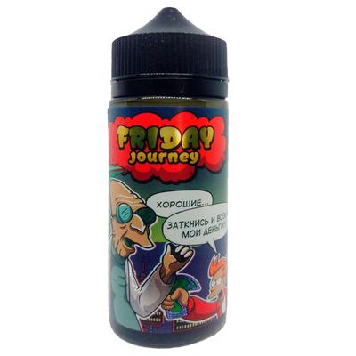 Journey Friday 120мл (3мг) - Жидкость для Электронных сигарет