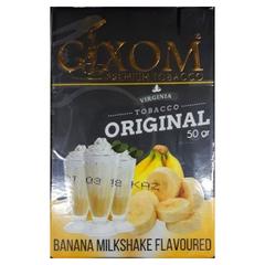 Gixom Banana Milkshake 50г - Табак для Кальяна