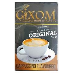 Gixom Cappuccino 50г - Табак для Кальяна