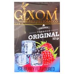 Gixom Ice Berry 50г - Табак для Кальяна