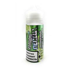 Холодно Песец! Охлажденный Спрайт с Огурцом 100мл (3мг) - Жидкость для Электронных сигарет