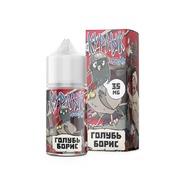 Курлык Classic Голубь Борис 30мл (20) - Жидкость для Электронных сигарет