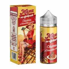 Мама не одобрит Churros Chocolate Cream 100мл (0мг) - Жидкость для Электронных сигарет