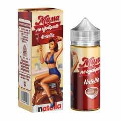 Мама не одобрит Natella 100мл (0мг) - Жидкость для Электронных сигарет