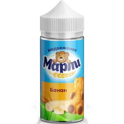 Медвежонок Марли Банан 100мл (3мг) - Жидкость для Электронных сигарет