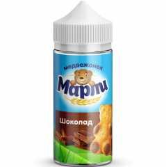 Медвежонок Марли Шоколад 100мл (3мг) - Жидкость для Электронных сигарет