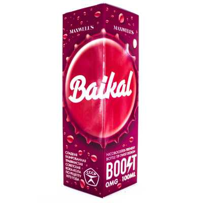 Maxwell's Baikal 120мл (0мг) - Жидкость для Электронных сигарет