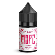 Pride Vape Морс Salt Клюква Малина 30мл (20мг) - Жидкость для Электронных сигарет