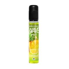 SK Wave Salt Citrus 30мл (20) - Жидкость для Электронных сигарет