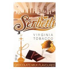 Serbetli Chocolate Milk 50г - Табак для Кальяна