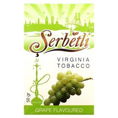 Serbetli Grape 50г - Табак для Кальяна