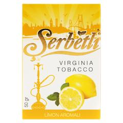 Serbetli Lemon 50г - Табак для Кальяна