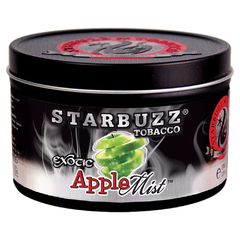 Starbuzz Apple Mist 250г - Табак для Кальяна