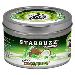 Starbuzz Coco Jumbo 250г - Табак для Кальяна
