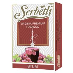 Serbetli Stum 50г - Табак для Кальяна